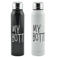 Высокопрочный Термос My Bottle 350 мл. Для горячих и холодных напитков