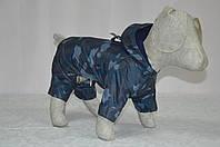 Костюм для собак Камуфляж утепленный флисом, фото 1
