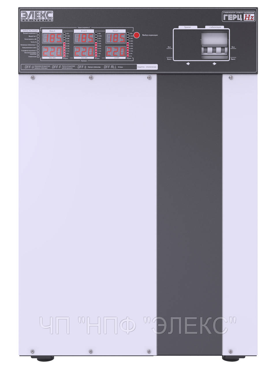 Стабилизатор напряжения 25 квт трехфазный характеристики генератор бензиновый zongshen kb 7000 e