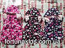 Безрукавки на девочек на флисе  TAURUS 4-12 лет