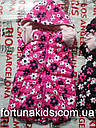 Безрукавки на девочек на флисе  TAURUS 4-12 лет, фото 2