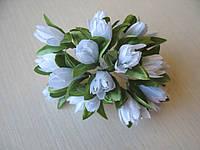 Тюльпаны из ткани белые  2 см
