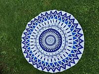 Пляжный коврик Мандала. Сине-голубой без бахромы 150 см.