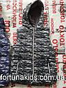 Безрукавки для мальчиков TAURUS 8-16 лет, фото 3