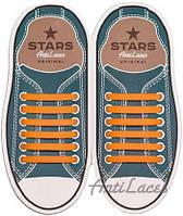 Шнурки силиконовые для обуви AntiLaces Start Оранжевый 56,5мм, SO565