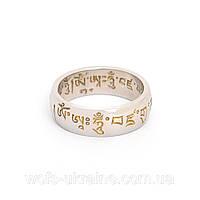 Кольцо Гуру Ринпочи и Короля Гесера, от Высшего Завоевателя (белое золото)