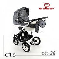 Универсальная коляска 3в1 ADBOR OTTIS, фото 1
