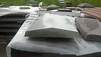 Парапет бетонный 300х500х60мм
