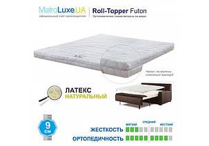 Матрас TOPPER-FUTON 6 / ТОППЕР-ФУТОН 6 на диван 115х190 (Матролюкс-ТМ), фото 2