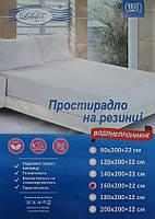 Наматрасник-простынь Антивода, 180х200см, с бортами, Leleka Textile, 4211