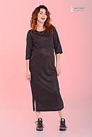 Платье для беременных и кормящих мам Confetti (Черный)