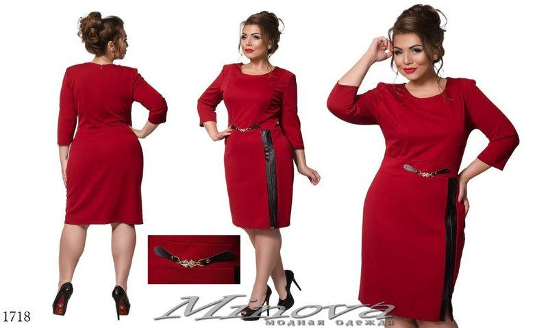 eedd5e6a9d3 Красное платье из вставками эко-кожи - Гармония Мод в Одессе