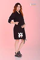 Платье для беременных и кормящих мам Cute Rabbits размер L