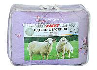 Одеяло 200х220 Уют шерстяное
