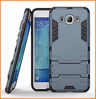 Бронированный противоударный чехол Stand для Samsung Galaxy J5 (2016) SM-J510H Metallic Grey