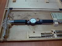 Нутромер индикаторный НИ 1000 (700-1000 мм) Калибр CCCР