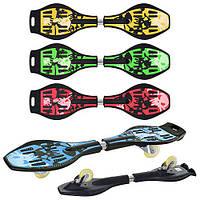 Скейт рипстик Ripstik, 4 цвета: желтый, зеленый, красный, синий Profi MS 0016