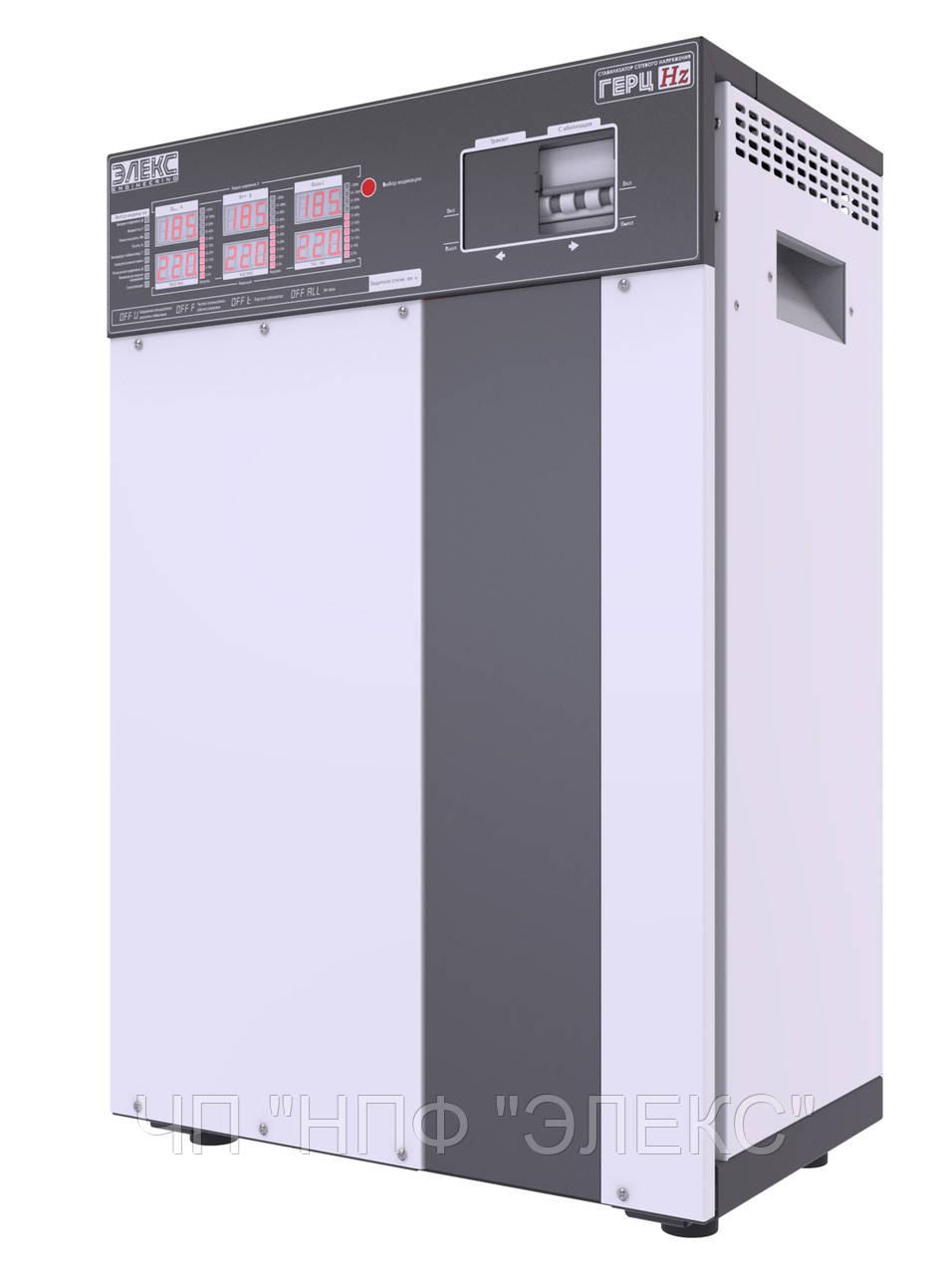 Стабилизатор напряжения трехфазный ГЕРЦ 36-3-80 v3.0 (52,8 кВА/кВт), 36 ступеней стабилизации, тиристорный