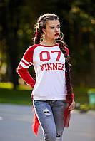 Женская кофта красно-белая, трикотажная,  размер 44, 46, 48