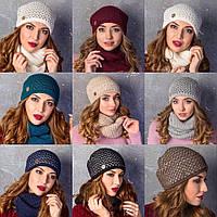 Женский комплект шапка и хомут в разных цветах