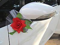 Цветы на зеркала Красные (2 шт)