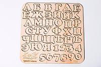 Деревянный сортер (Пазл) Алфавит, Цифры ZT36