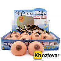 Антистрессовый мячик в форме груди Squeezable Mini Ball