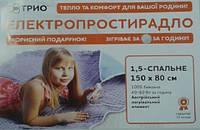 Электропростынь (электроматрас)150 х 80 см (1,5-спальная)