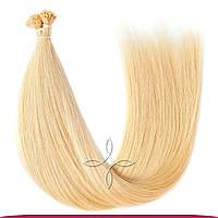 Натуральные славянские волосы на капсулах 45-50 см 100 грамм, Блонд №22