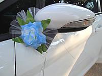 Цветы на зеркала Голубые (2 шт)