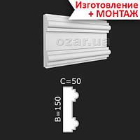 Декор для фасада дома: Наличник фасадный 16-150
