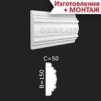 Декор для фасада дома: Наличник фасадный 17-150
