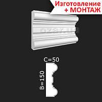 Декор для фасада дома: Наличник фасадный 19-150