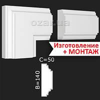 Декор фасада дома: Наличник фасадный 23-150