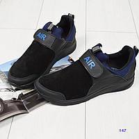 """Кроссовки мужские """" AIR"""" на застежке-липучке цвет-черный с синим"""
