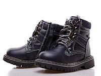 Детская обувь оптом. Детская зимняя обувь бренда Clibee для мальчиков (рр. с 21 по 26)