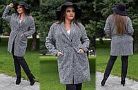 Женское демисезонное пальто рр48-58