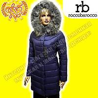 Женская куртка бренд