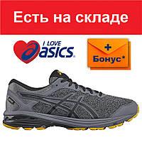 Asics GT-1000 в Украине. Сравнить цены, купить потребительские ... fe4da72c7f6