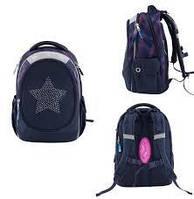 Рюкзак школьный TOP Model. Синий в наличии.