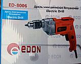 Дрель электрическая безударная Edon ED-8006А, фото 6