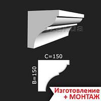 Декор фасада: Карниз из пенопласта фасадный 14-150