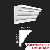 Архитектурный декор: Карниз из пенопласта фасадный 04-200