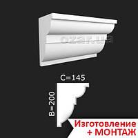 Архитектурный декор: Карниз из пенопласта фасадный 11-200
