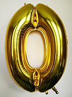 """Фольгированный шар цифра 100 см """"0"""" золото без упаковки"""