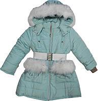Куртка Ариана детская зимняя для девочки