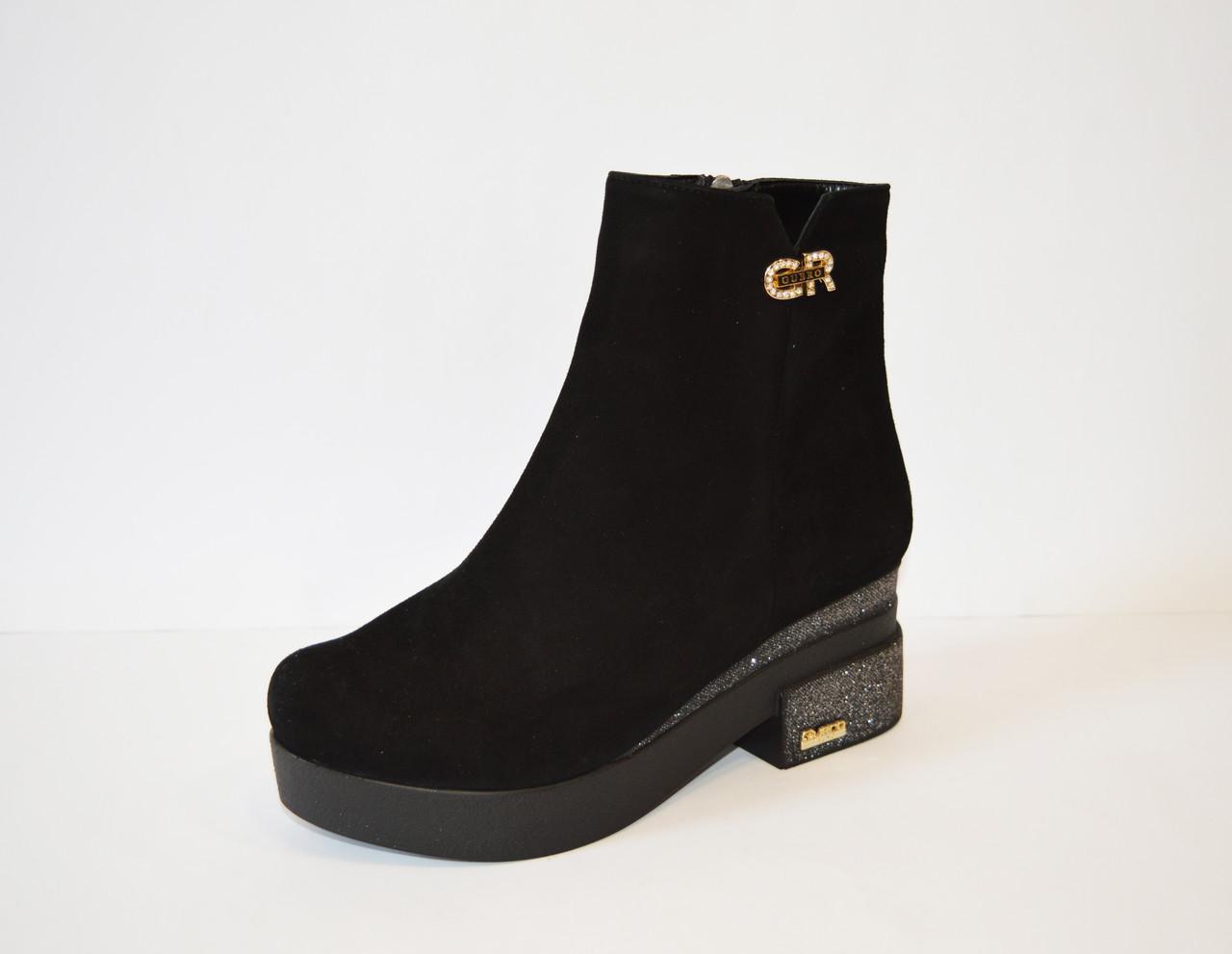 Женсике замшевые ботинки Guero
