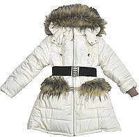 Куртка Ариана ( без пояса) детская зимняя для девочки, фото 1