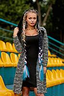 Женская накидка с капюшоном, двунитка,  размер 44, 46, 48