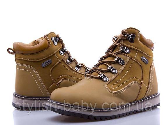 59b9200d972a5f Детские зимние ботинки оптом. Детская зимняя обувь бренда Clibee для  мальчиков (рр. с 32 по 37)